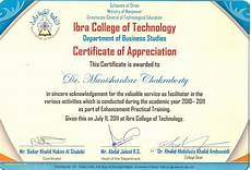 Example Of Certificate Of Appreciation For Guest Speaker Certificate Of Appreciation Template For Seminar Speaker