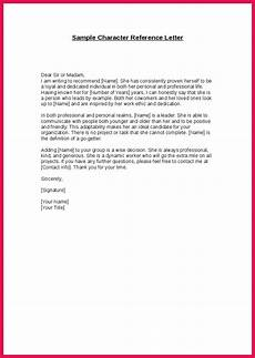 Letter Of Recommendation Moral Character Good Moral Character Letter Reference Letter Good Moral