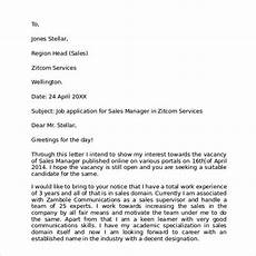 Format Of Business Letter Pdf Free 8 Sample Business Letter Formats In Pdf Ms Word