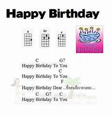 Happy Birthday Ukulele Chords Ukulele Notes For Happy Birthday Google Search Ukulele