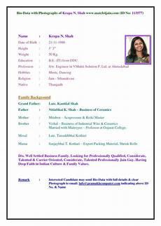 Biodata Sample Word Format 124958266 Png 1241 215 1753 Bio Data For Marriage