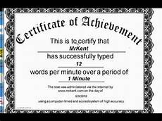 Fake Course Certificate Typing Test With Free Certificate Youtube