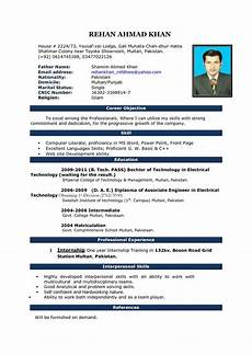 Simple Cv Formats Image Result For Fresher Resume Format Download In Ms Word