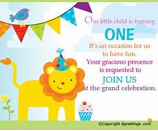 Kids Birthday Invitation Text Kids Birthday Invitations Kids Birthday Party Invitations
