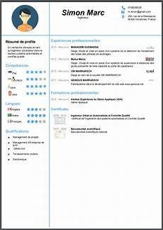 Generate A Resumes E Cv Resume Generator Professional Resume 11 0