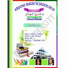 Front Page For Computer Project Simple School Project Front Page Design Sub English Psd