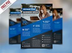 Example Of Flyers For Advertising Digital Agency Advertising Flyer Psd Template