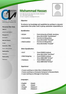 Free Download Cv Format In Ms Word Latest Cv Design Latest Cv Formats Free Download Latest