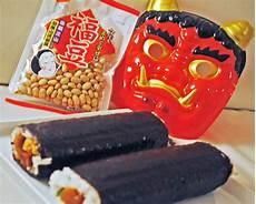 Setsubun Mask Happy Belated Setsubun No Hi Oh My Omiyage