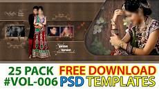 Wedding Album Design Templates Free Download Wedding Album Psd Templates Collection Fully