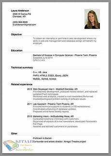 How To Make Cv Resumes How To Write A Cv Google Search Job Resume Examples