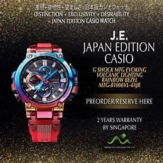 G G Lighting Casio Japan Edition G Shock Mt G Series Rainbow Bezel