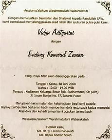 contoh undangan pernikahan sunda simak gambar berikut