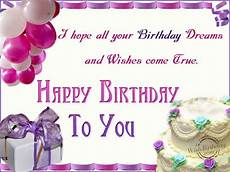 Birthday Wish Pictures Birthday Wishes Birthday Images Pictures