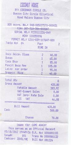 Or Receipt Sample Wbbbb Accounting Amp Management Services Source Document