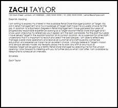 Cover Letter Retail Manager Retail Store Manager Cover Letter Sample Cover Letter