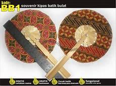 souvenir kipas batik bulat bb1 souvenir pernikahan