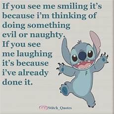 lol me lilo and stitch quotes