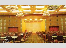 Celebrity ? Bangabandhu International Conference Center