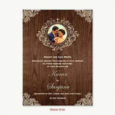 Free Photo Evites Digital Wedding Invitations E Wedding Cards Wedding Evites