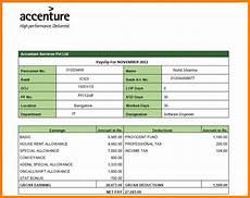 Salary Slip Format India 6 Salary Slip Format In India Sales Slip Template