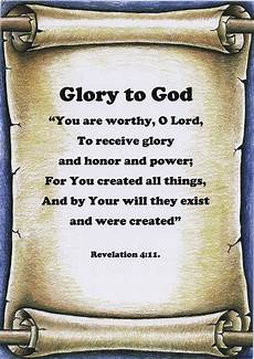 Christian Posters Free Bible Verse Posters 1 Christianpostersfree Wordpress Com