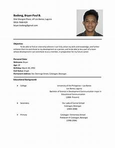 Sample Format Of Resume For Job Resume Sample Fotolip Com Rich Image And Wallpaper