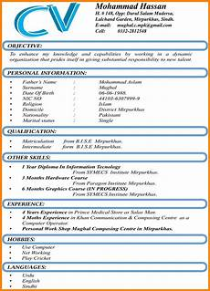 Best Cv Samples Download Best Cv Template Word File Sample Resume Format Job