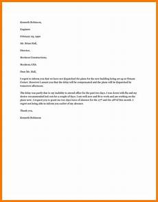 Emergency Vacation Request Letter Audit Confirmation Letter Template Samples Letter