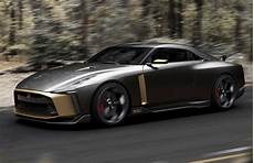 nissan gtr r36 concept 2020 2020 nissan gtr r36 concept specs changes redesign