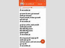 Om Jai Jagdish Hare Aarti for Android   APK Download