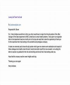Thank You For Job Opportunity Email Free 18 Thank You Email Examples Amp Samples In Pdf Doc