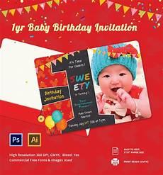 First Birthday Invitation Templates Free Birthday Invitation Template 70 Free Psd Format