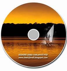 Cd Template Free Photoshop Karizma Album Free Cd Templates With Psd