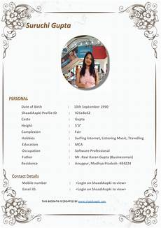Biodata Format For Marriage For Girl In English Pdf Matrimonial Biodata Create Your Own Marriage Biodata On