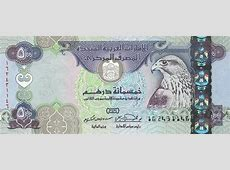 United Arab Emirates Dirham AED Definition   MyPivots