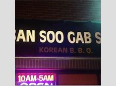 San Soo Gab San   Chicago, IL, United States