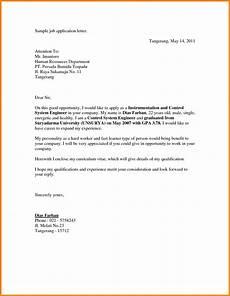 Cover Letter Sample For Applying Job Sample Job Application Letter By Dedew93 Application
