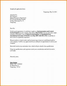 Cover Letter For Applying Job Sample Job Application Letter By Dedew93 Application