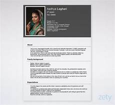 Biodata Format Doc Biodata Format For Marriage Amp Job Download Ms Word Form