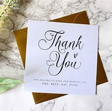 Wedding Thank You Card Examples Thank You Wedding Card By Farrah Amp Paper Co
