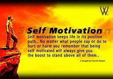 Essay On Self Motivation Self Motivation Quotes Quotesgram
