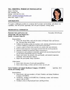 Resume Of Job Application Resume