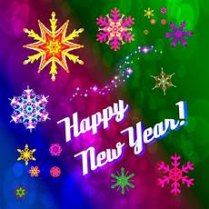 Free Happy New Year Images Postcard Happy New Year Free Stock Photo Public Domain