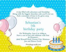 Sample 7th Birthday Invitation Sample 7th Birthday Invitation