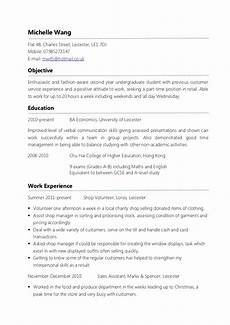 Resume For Part Time Job Student Example Part Time Cv