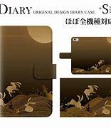 Sony アイフォン2 に対する画像結果