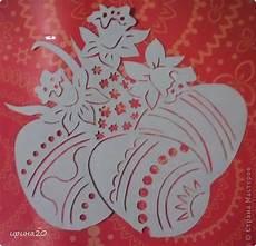 Ostereier Malvorlagen Rom Ostereier Malvorlagen Rom Tiffanylovesbooks