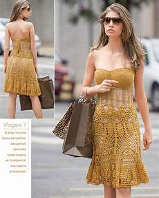 crochet summer dress crochet kingdom