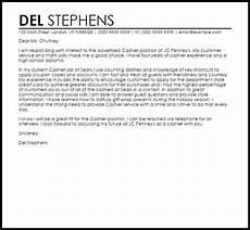 Apply Cvs Cashier Cashier Resume Cover Letter Templatedose Com